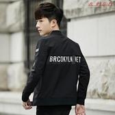【YPRA】秋裝外套男韓版修身休閒夾克