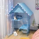 貓籠子家用別墅超大自由空間清倉帶廁所貓窩貓舍室內小型貓咪貓屋 快速出貨YJT快速出貨