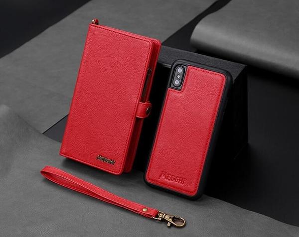 拉鏈翻蓋皮套蘋果11pro Max防摔手機殼 iphone 11純色簡約商務保護套 插卡IPhone 11pro 手機套