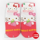 Kitty 直板襪 童襪 KT-A600 ~DK襪子毛巾大王