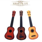 兒童玩具吉他可彈奏音樂樂器男女初學者吉他HOT2947【歐爸生活館】