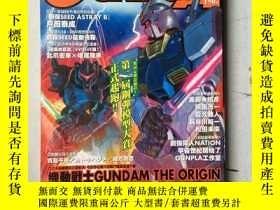 二手書博民逛書店GUNDAM罕見ACE THE ORIGIN 機動戰士(2003