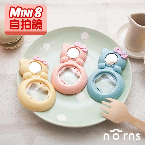 NORNS 【Mini8拍立得自拍鏡 貓咪造型】相機近拍鏡 Hello Kitty mini7s 8 適用