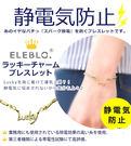 [霜兔小舖] 日本製 ELEBLO 幸運...
