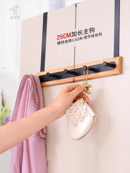 門後掛鉤掛衣架門上強力粘鉤免打孔無痕壁掛置物創意掛衣鉤衣帽鉤