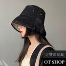 OT SHOP[現貨]帽子 漁夫帽 水桶帽 盆帽 遮陽帽 可折疊 雙色 雙面配戴 日系簡約配件 黑/米色 C2192