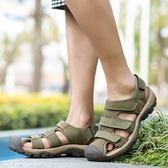 涼鞋-真皮戶外休閒舒適包頭男休閒鞋3色73mi7【巴黎精品】