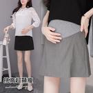 孕婦裝 MIMI別走【P61768】版型好修飾 OL媽咪短裙 孕婦裙 安全褲設計