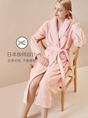 浴袍紅豆珊瑚絨睡袍男冬季浴袍寬鬆大碼加厚休閑情侶法蘭絨女士家居服LX  伊蘿