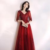 婚紗禮服 長袖敬酒服新娘2020新款結婚回門禮服女酒紅色大碼顯瘦孕婦遮肚子