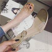 涼鞋款網紅水晶性感高跟鞋女歐美粗跟一字扣帶露趾透明涼鞋女 時尚教主
