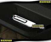 莫名其妙倉庫【2S042 座椅把手亮片】座椅調整把手亮片 Ford 福特 FOCUS MK2 內裝件