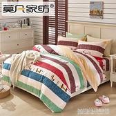 全棉四件套1.8m防螨被套床單純棉4件套1.5米單雙人床