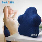 護腰靠枕辦公室腰靠座椅靠墊床頭靠背墊護腰墊記憶棉腰椎靠枕椅子腰枕xw