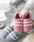 棉拖鞋女 棉拖鞋女冬季全包跟室內保暖家居居家用厚底毛絨月子棉鞋 爾碩數位3c