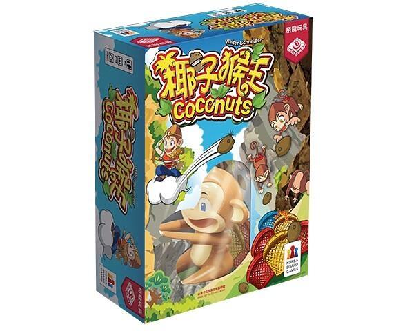 『高雄龐奇桌遊』 椰子猴王 2021新版 Coconut 1 Monkey version 繁體中文版 正版桌上遊戲專賣店