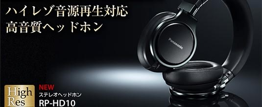 stylephone-hotbillboard-2fe0xf4x0535x0220_m.jpg