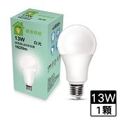 愛傢 高亮度LED13W球泡燈(白光)【愛買】