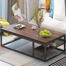 茶幾簡約沙發邊桌茶桌客廳家用鐵藝矮桌現代創意小戶型方桌邊幾YYP【快速出貨】