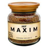 【特價】日本AGF Maxim 箴言金咖啡 箴言即溶咖啡 (80g)