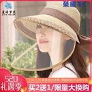 防飛沫帽子 夏季防飛沫草帽可拆卸面罩防護帽騎車頭罩防紫外線遮陽帽遮臉帽女