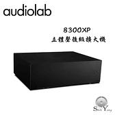 Audiolab 8300XP 立體聲後級擴大機【公司貨保固+免運】