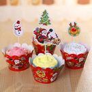 【發現。好貨】烘焙包裝紙杯蛋糕 插牌圍邊+插牌裝飾兒童生日收綖蛋糕【聖誕節系列】
