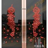 新年快樂鼠年裝飾玻璃門貼紙2020年福貼玻璃櫥窗貼畫春節過年布置 交換禮物 YYS