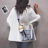 潮女大包包 大容量帆布包包女新款可愛日系單肩大包百搭學生上課斜挎書包【快速出貨八折鉅惠】