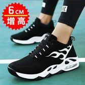 鞋子男 春季男鞋潮鞋運動休閒跑步鞋韓版內增高6cm球鞋