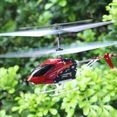 遙控飛機直升機充電兒童電動耐摔搖控小玩具直升飛機防撞男孩航模igo  莉卡嚴選