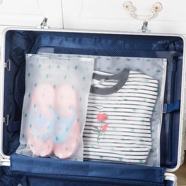 【仙人掌夾鏈袋大號】旅行防水套 收納袋 衣物內衣鞋子洗漱包 行李袋 分裝袋 密封袋 封口袋