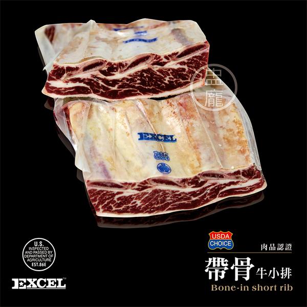 ㊣盅龐水產◇美國帶骨牛小排(原肉)◇每顆4kg~8kg不等◇售$665元/kg◇肉質紮實多汁 批發