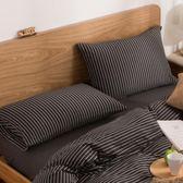 日式全棉枕套條紋單人枕頭套純棉一對