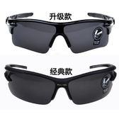 戶外太陽鏡運動跑酷男女騎行眼鏡