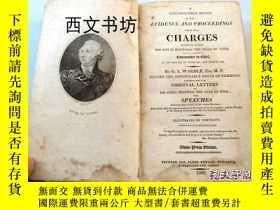 二手書博民逛書店【罕見】1809年 EVIDENCE & PROCEEDINGS
