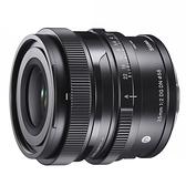 3C LiFe SIGMA 35mm F2 DG DN Contemporary 微單眼鏡頭 (恆伸公司貨)