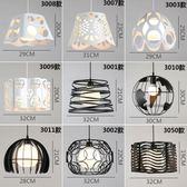 餐廳吊燈三頭創意個性單頭餐廳燈工業風現代簡約過道吧台餐吊燈具 樂活生活館
