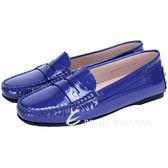 TOD'S 經典漆皮豆豆樂褔鞋(藍色 / 女鞋) 1430567-23