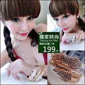 克妹Ke-Mei【AT47361】chic泰國潮牌 奢華水鑽蛇多圈式手環