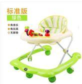 寶寶嬰兒幼兒童學步車6/7-18個月多功能防側翻手推可坐學行帶音樂igo 嬡孕哺
