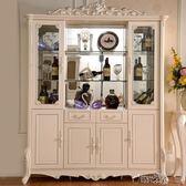 紅酒櫃玻璃門白色奢華雕花實木餐廳隔斷櫃儲物家用紅酒櫃igo時光之旅
