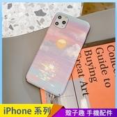 夕陽日落 iPhone SE2 XS Max XR i7 i8 plus 霧面手機殼 卡通手機套 保護殼保護套 磨砂硬殼 全包防摔殼