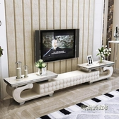 大理石茶幾電視櫃組合套裝歐式現代簡約客廳伸縮烤漆電視機櫃地櫃