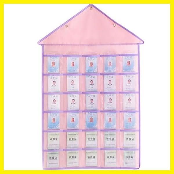 雙十一狂歡購 透明插卡袋 門后墻壁掛式收納袋幼兒識字卡片收納晨檢掛袋名片袋
