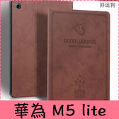 【萌萌噠】華為 HUAWEI MediaPad M5 lite (10.1吋) 可愛麋鹿 幸運狗狗復古皮套 支架 休眠平板套