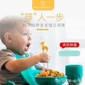 學習筷子MARCUS筷子訓練筷學習筷一段二段家用卡通練習筷餐具 檸檬衣舎