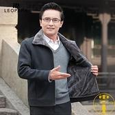 棉服男中年棉衣加絨加厚夾克爸爸棉襖冬裝外套【雲木雜貨】