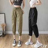 工裝褲七分褲子女夏季薄款寬鬆束腳哈倫工裝褲顯瘦高腰小個子八分休閒褲 迷你屋 新品