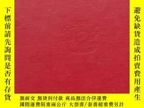 二手書博民逛書店THE罕見STORY OF One Hundred Sympho